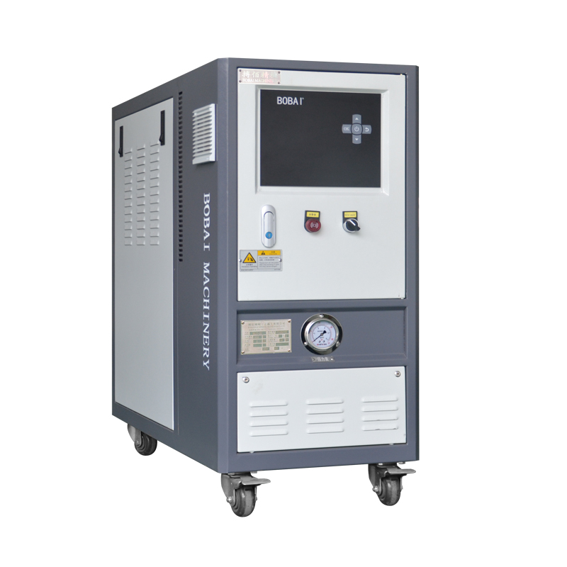 Laboratory Special 0-200 ℃ Reactor Refrigeration Device