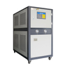 High Efficient Industrial Water Cooled Water Chiller for Zinc Alloy Die-casting Machine